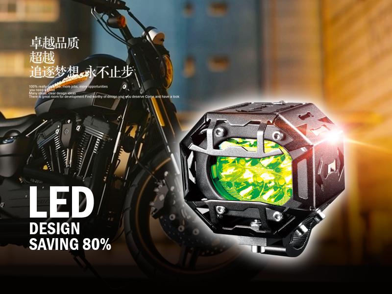 摩托车大灯可以用LED灯吗?