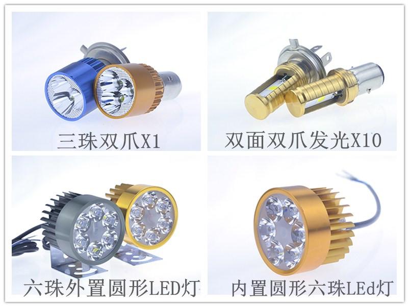 LED车灯成为了电动车的标配