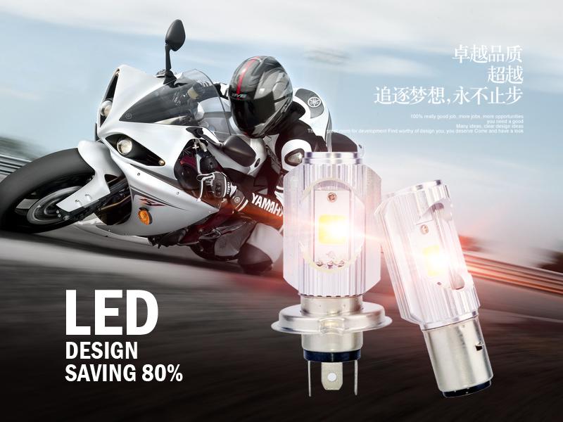 改装摩托车LED灯需要注意的三大事项