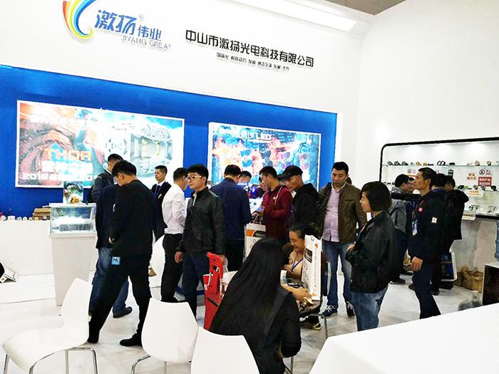 激扬2017南京展会