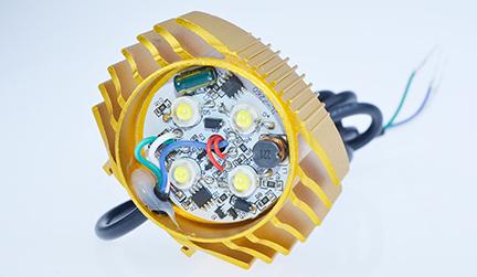 激扬A015-喇叭灯