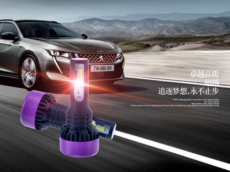 激扬教你正确使用汽车LED灯