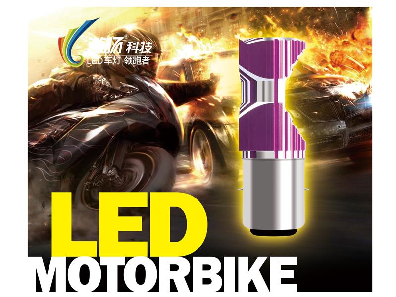 选择摩托车LED灯的几大好处