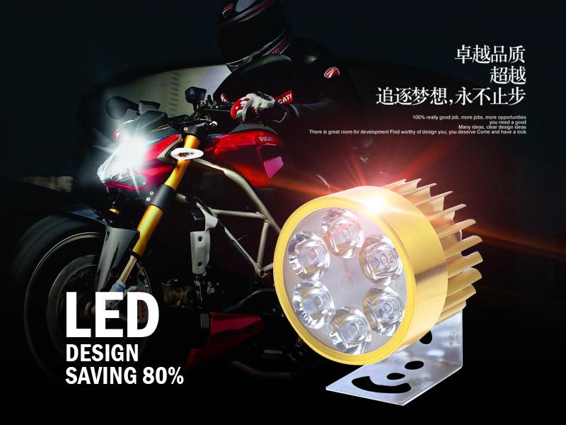 摩托车LED灯的4大误区,你知道吗?