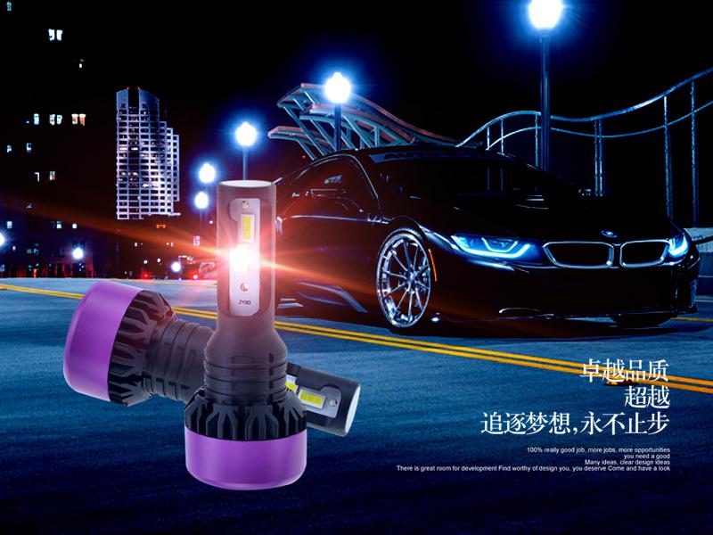 改装LED车灯真的很坑吗?其实不然