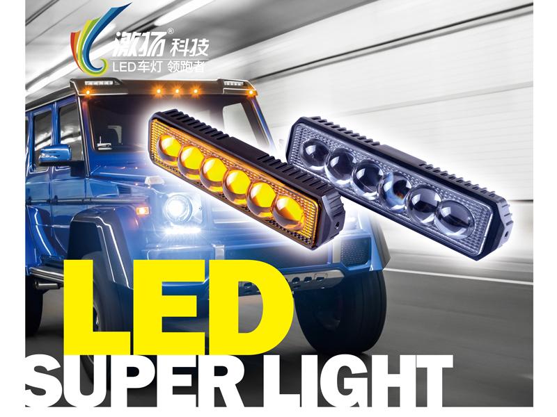改装汽车LED灯后,遇到警察严查怎么办?