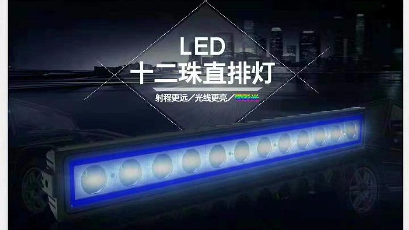 改装LED大灯哪家好,就选激扬没有错