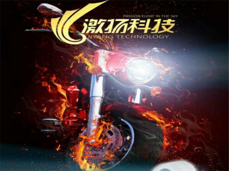 激扬教你正确使用摩托车LED灯光