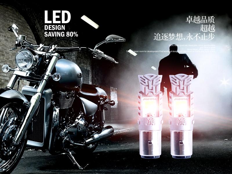细节决定品质,采购摩托车LED灯的5大注意事项