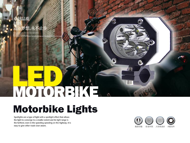 摩托车LED灯在什么使用情况下会坏?