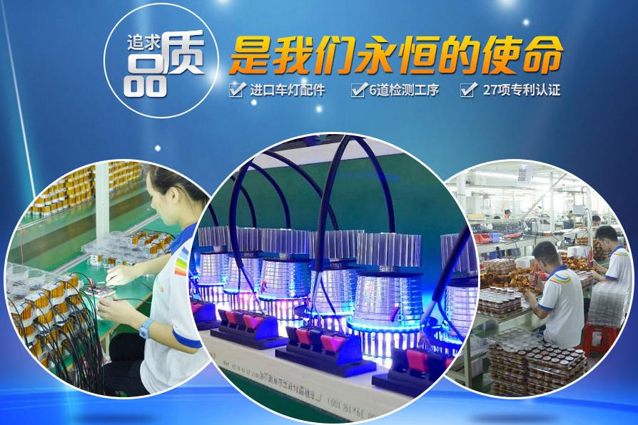 激扬LED车灯厂家-6大扶持政策