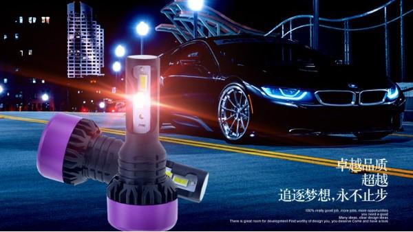 9大因素影响汽车LED灯的价格,你知道吗?