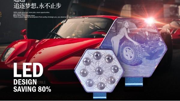 LED车灯再好,保养也是关键