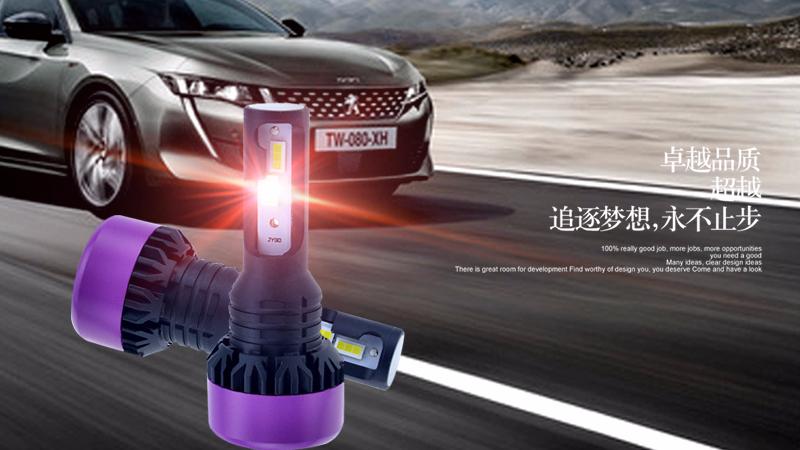 激扬LED车灯厂家跟你说,改装车灯也要有文化