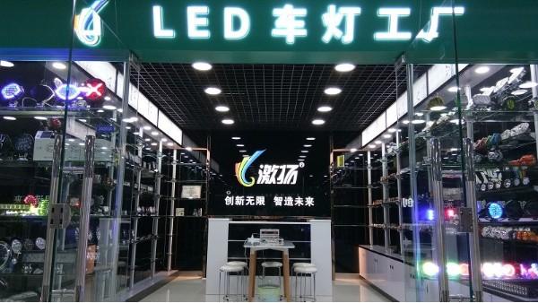 LED电动车灯是不是灯珠越多越亮?