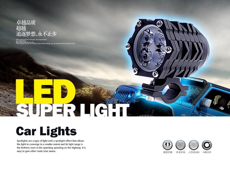 摩托车前大灯不够亮,来改装LED车灯。