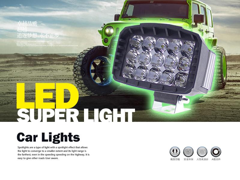 为什么要改装汽车LED灯?